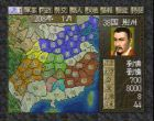 Romance of the Three Kingdoms 1 for Windows - City Screen and Map