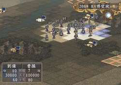 Romance of the Three Kingdoms 7 - combat in the field