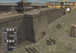 Romance of the Three Kingdoms 7 - outside the castle