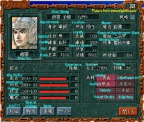 Romance of the Three Kingdoms 7 - getting stats on Zhao Yun.