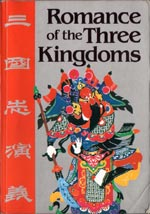 Romance of the Three Kingdoms: Home Page