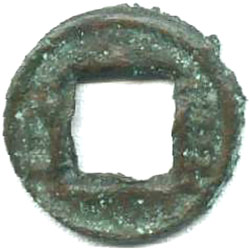 Shu-Han Dynasty (Three Kingdoms) Coin
