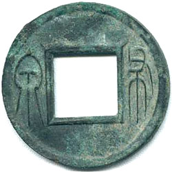 Wang Mang / Xin Dynasty Normal Coin